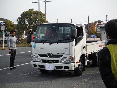 20171204_191700(1)
